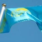 Лондон увидел необычный флаг Казахстана