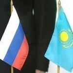 Отказ от интеграции с Россией казахстанских патриотов