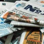 Что ждет СМИ в Таможенном союзе?