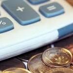Уровень доходности пенсионных фондов Казахстана выше уровня инфляции