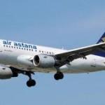 Новый сервисный сбор от Air Astana