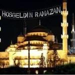 Закончился месяц Рамазан