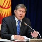 Президент Киргизии дал поручение о формировании парламентской коалиции