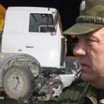 Главой объединенного штаба ОДКБ может стать командующий ВДВ РФ Шаманов