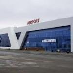Разбойное нападение на аэропорт Актобе