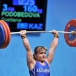 Чемпионат мира по тяжелой атлетике пройдет в Астане в 2014 году