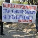 Представители оппозиции намерены выступить с требованиями об освобождении лидеров