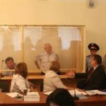 Слушание дела Аминова, Сапаргали и Козлова завершено