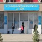 В Алматы появится центр обслуживания предпринимателей