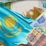 К 2017 году ВВП Казахстана будет составлять  $24 тыс на душу населения