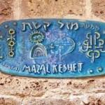 Магия гороскопа в Израиле