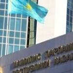 Парламент Казахстана одобрил изменения в вопросах налогообложения