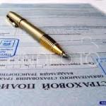 Страховые полисы в Казахстане