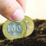 АУЗР  предложил увеличить в Казахстане земельный налог на неиспользуемые земли в 10 раз