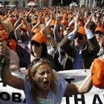 Забастовки в Греции
