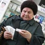 С этого года в Казахстане увеличатся пенсионные выплаты