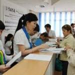 В законодательстве Казахстана появится понятие «госуслуга»