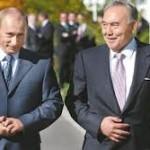 Назарбаев назвал  XXI век «золотым веком» для Казахстана