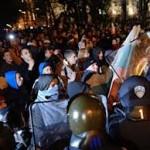 Акция протеста в Болгарии