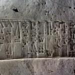 Создан компьютерный алгоритм, способный реконструировать древние языки