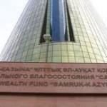 Нурали Алиев по собственной воле покинул должность заместителя председателя БРК