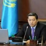Осенью будет разработана единая госпрограмма развития регионов Казахстана