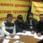 Россия нуждается в адаптационных базах для трудовых мигрантов