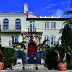 Дом Джанни Версаче продан