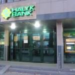 Народный банк Казахстана намерен заработать 74 млрд тенге