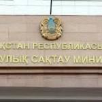 Власти Казахстана выделили средства на соцзаказ за 10 лет