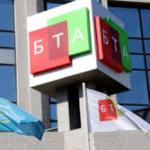 Достигнуты предварительные договоренности о покупке БТА банка