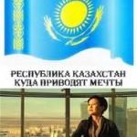 Назарбаев увидел работу казахстанско-турецкого СП по производству электронно-оптических приборов