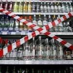 Депутаты парламента Казахстана намерены увеличить налоги на алкоголь, табак и имущество