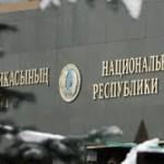 Нацбанк Казахстана в начале следующего года представит концепцию управления пенсионными активами