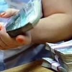 Один из банков Казахстана временно лишен валютной лицензии