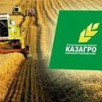 «КазАгро» оказал поддержку сельскому хозяйству Казахстана