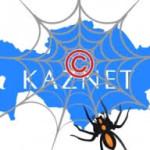 Сайт для поиска состоятельного спонсора появился в Казахстане