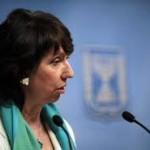 ЕС  заявил, что 30 декабря состоялись переговоры экспертов Ирана и «шестерки»