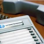 Развитие IP-телефонии и Интернет услуг в Казахстане