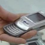 Вопросы блокировки краденных телефонов будут детально рассмотрены