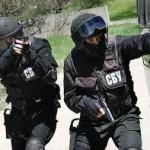 СБУ завела уголовное производство о попытке захвата власти