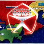 Страны ТС ускорили подготовку договора о создании Евразийского экономического союза
