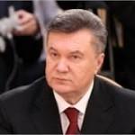 Янукович в розыске