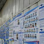 Кандидатами в депутаты маслихатов стали более 180 человек