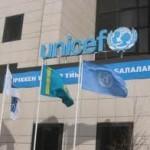 Со следующего года начнется отправка казахстанских представителей в ООН