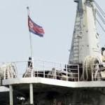 ООН подозревает КНДР в уклонении от санкций