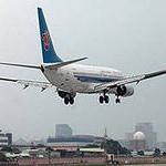 Между столицей Казахстана и Украиной будет открыто авиасообщение