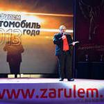 Журнал «За рулем. Казахстан» объявил новый конкурс для жителей республики