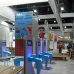 Компания Nintendo может сделать анонс Mario Maker в ближайшее время
