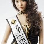Развитие индустрии красоты в Казахстане
